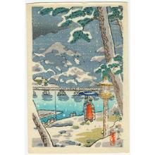 Tsuchiya Koitsu: Arashiyama - Japanese Art Open Database