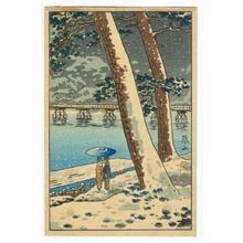Tsuchiya Koitsu: Arashiyama — 嵐山 - Japanese Art Open Database