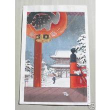 Tsuchiya Koitsu: Asakusa Kannondo Temple — 浅草観音堂 - Japanese Art Open Database