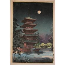 Tsuchiya Koitsu: Asakusa Kinryuzan - Japanese Art Open Database
