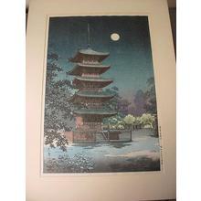 風光礼讃: Asakusa Kinryuzan - Japanese Art Open Database