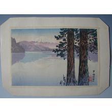Tsuchiya Koitsu: Ashinoko Gyakufuji — 芦ノ湖逆富士 - Japanese Art Open Database