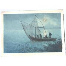 Tsuchiya Koitsu: Morigasaki Coast - Japanese Art Open Database