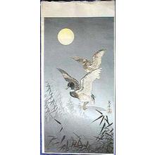 風光礼讃: Ducks - Japanese Art Open Database