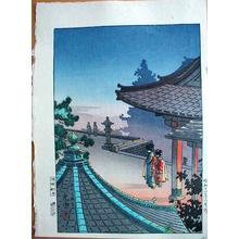 Tsuchiya Koitsu: Evening at Mii Temple - Japanese Art Open Database