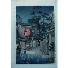 風光礼讃: Evening at Ushigome - Japanese Art Open Database