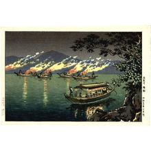 風光礼讃: Fishing for Cormorants at Nagaragawa - Japanese Art Open Database