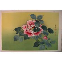 Tsuchiya Koitsu: Floral print- Flower - Japanese Art Open Database