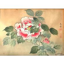 風光礼讃: Floral print- Flower - Japanese Art Open Database