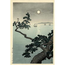 Tsuchiya Koitsu: Full Moon at Akashi Beach - Japanese Art Open Database