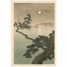 Tsuchiya Koitsu: Full Moon at Akashi Beach - Japanese Art Open Database