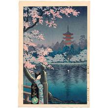 Tsuchiya Koitsu: Geisha and Cherry Tree - Ueno Park - Japanese Art Open Database