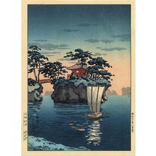 Tsuchiya Koitsu: Godaido Shrine, Matsushima - Japanese Art Open Database