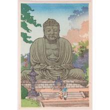 Tsuchiya Koitsu: The Statue of the Buddha at Kamakura — 鎌倉大佛 - Japanese Art Open Database