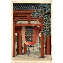 Tsuchiya Koitsu: Great Lantern at Asakusa Temple - Japanese Art Open Database
