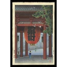 Tsuchiya Koitsu: Great Lantern at Asakusa Temple - Japanese Art Open Database
