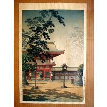Tsuchiya Koitsu: Hakozaki Hachimangu Temple, Kyushu - Japanese Art Open Database