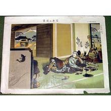 Tsuchiya Koitsu: Ieyasus Bravery- Litho — 家康の膽勇 - Japanese Art Open Database