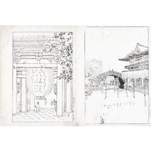 Tsuchiya Koitsu: Kameido Bridge or Shrine - Japanese Art Open Database
