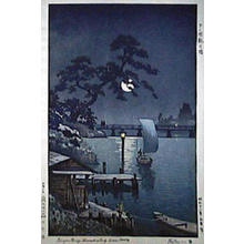風光礼讃: Kangetsu Bridge - Japanese Art Open Database