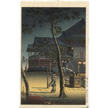 Tsuchiya Koitsu: Kiyomizudo In Ueno — 上野清水道 - Japanese Art Open Database
