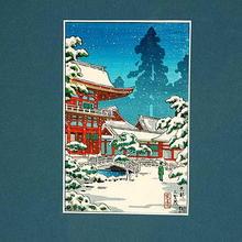 Tsuchiya Koitsu: Kyoto Jogashige - Japanese Art Open Database