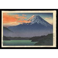 風光礼讃: Lake Motosu - Japanese Art Open Database