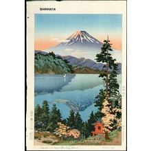 Tsuchiya Koitsu: Lake Oshi in the Hakone Hills in Early Autumn - Japanese Art Open Database