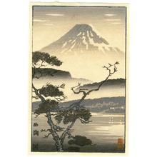 Tsuchiya Koitsu: Lake Sai - Japanese Art Open Database