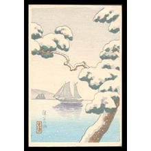 Tsuchiya Koitsu: Maiko Bay - Japanese Art Open Database