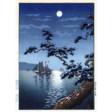 Tsuchiya Koitsu: Maiko Sea Shore or Sailboats at Sunset - Japanese Art Open Database