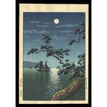 風光礼讃: Maiko Sea Shore or Sailboats at Sunset - Japanese Art Open Database