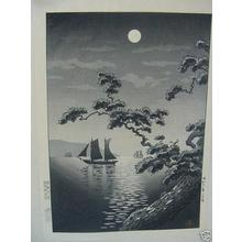 Tsuchiya Koitsu: Maiko Sea Shore or Sailboats at Sunset- greyscale - Japanese Art Open Database