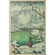 Tsuchiya Koitsu: Maruyama in Kyoto - Japanese Art Open Database