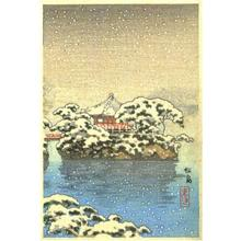 Tsuchiya Koitsu: Matsushima — 松島 - Japanese Art Open Database