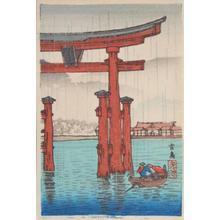 Tsuchiya Koitsu: Miyajima - Japanese Art Open Database