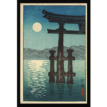 風光礼讃: Miyajima - Japanese Art Open Database