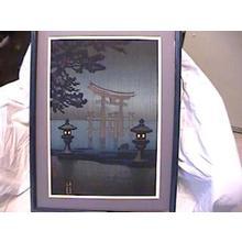 Tsuchiya Koitsu: Miyajima in the Rain - Japanese Art Open Database
