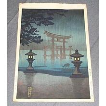 風光礼讃: Miyajima in the Rain - Japanese Art Open Database