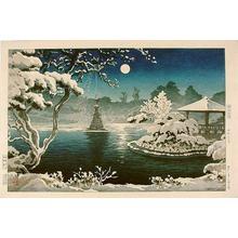 Tsuchiya Koitsu: Moonlight over Hibiya Park - Japanese Art Open Database