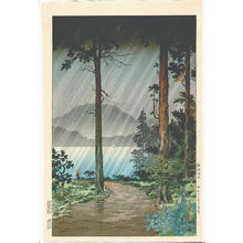 Tsuchiya Koitsu: Morning Rain at Hakone - Japanese Art Open Database