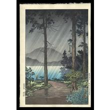 Tsuchiya Koitsu: Morning Rain at Hakone - Japanese Art Open Database