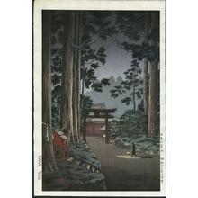 Tsuchiya Koitsu: Mountain Temple (Futara-san, Nikko) - oban - Japanese Art Open Database