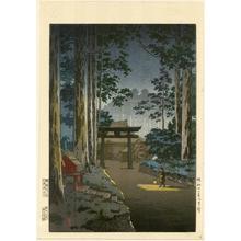 Tsuchiya Koitsu: Mountain Temple (Futara-san, Nikko) - chuban - Japanese Art Open Database