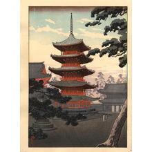 Tsuchiya Koitsu: Nara Horyuji Temple - Japanese Art Open Database