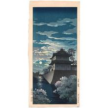 Tsuchiya Koitsu: Nijo Castle, Kyoto - Japanese Art Open Database