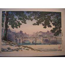 風光礼讃: Nijubashi Bridge - Japanese Art Open Database