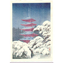 Tsuchiya Koitsu: Nikko 5 Story Pagoda - Japanese Art Open Database