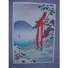 Tsuchiya Koitsu: Nikko Chuzenji - Japanese Art Open Database