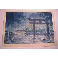 風光礼讃: Nikko Futarasan Shrine — 日光 二荒山神社 - Japanese Art Open Database